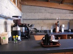 15_Sightglass_Top_Bar.jpg