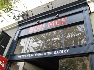 view_of_Bun_Mee_exterior.jpg