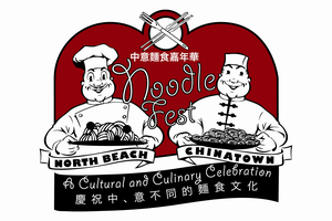 noodlefest.png