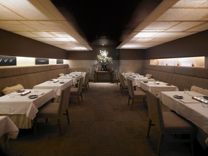 coi-diningroom.jpg
