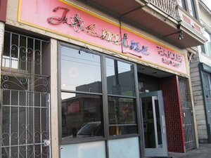 jasmineteahouse.jpg