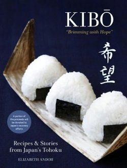 2_Andoh_Kibo_cover.JPG