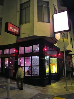 henryshunan-northbeach.jpg