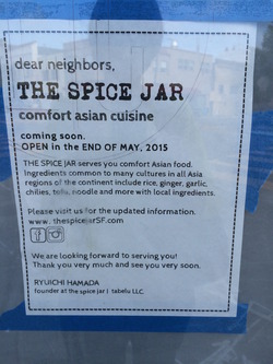 Spice_Jar_Sign.jpg