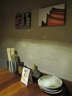 7-ippuku-tablesetting.jpg