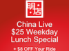 chinalive-lunch-2019.PNG